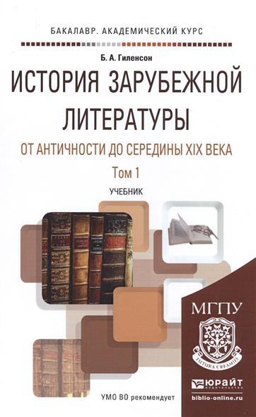 Учебно- методическое пособие (литература) по теме: активная лекция