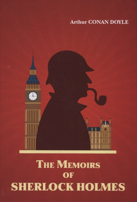 Doyle A. The Memoirs of Sherlock Holmes doyle a c the adventures of sherlock holmes книга на английском языке