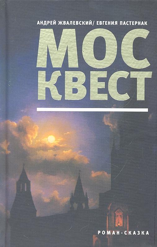 Дмитриева В. Самая первая книга раскрасок для мальчиков цена