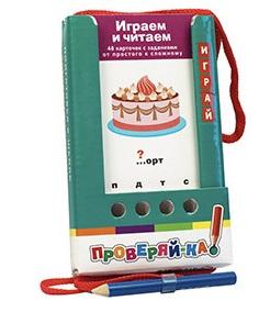 купить Играем и читаем. 48 карточек с заданиями от простого к сложному по цене 251 рублей