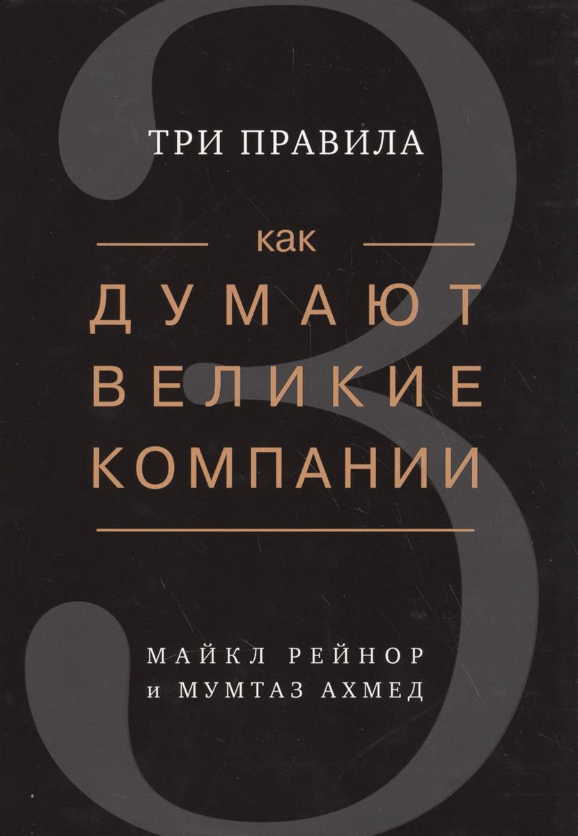 Александр бушков ближе бандерлоги! читать онлайн в fb2