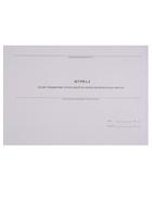 Журнал регистрации инструктажа по пожарной безопасности А4, 40 листов