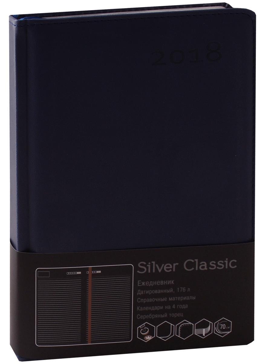 """Ежедневник датированный 2018г. А5 176 листов """"Silver Classic"""" темно-синий"""