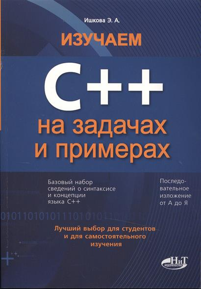 5-е издание pro aspnet 45 in c#, 5th edition adam freeman