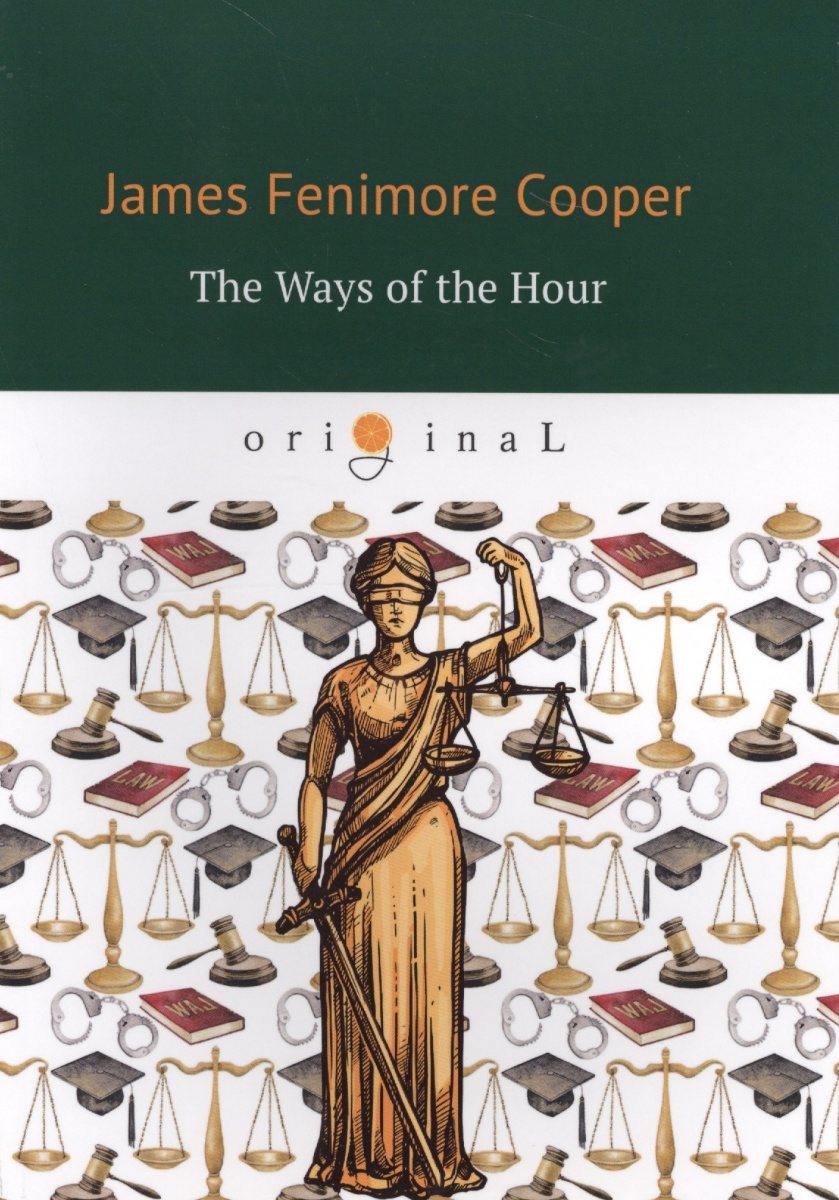 Cooper J. The Ways of The Hour cooper j cooper the last of the mohicans
