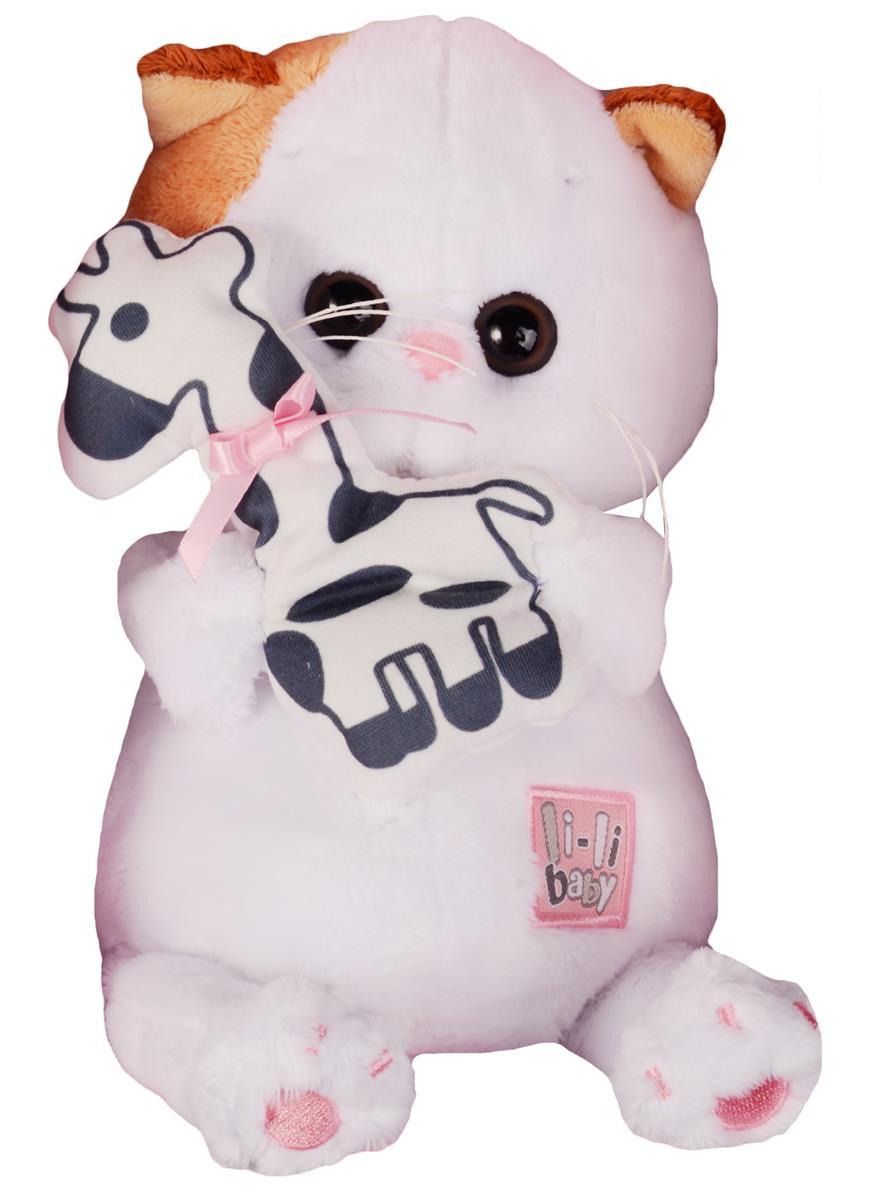 Мягкая игрушка Ли-Ли BABY с жирафиком (20 см)