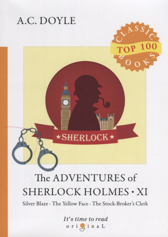 Doyle A. The Adventures of Sherlock Holmes XI