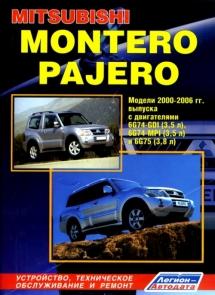 Mitsubishi Montero Pajero 2000-2006 фаркоп aragon на mitsubishi montero select ii 3 doors pajero 2000 shaer included ck 4 2000 e4200bs тип крюка s г в н 3300 135кг e4200bs