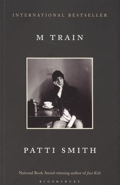 Smith P. M Train  ISBN: 9781408867709