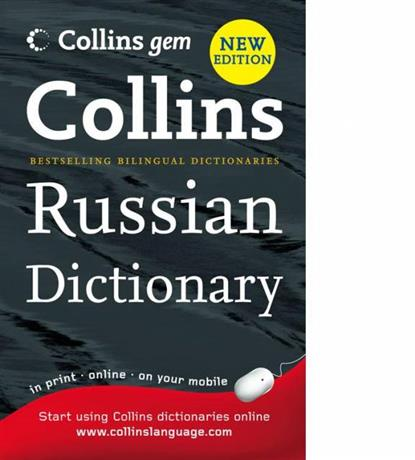 Collins Russian Gem Dictionary russian compact dictionary