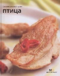 Дезавель Ж.-П. Птица 70 рецептов