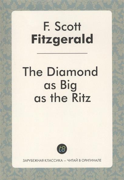 Fitzgerald F. The Diamand as Big as the Ritz fitzgerald f the great gatsby stage 5 сd