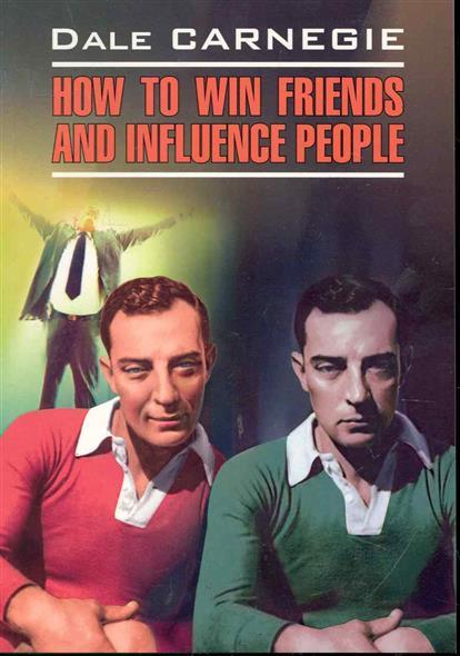 How to Win Friends and Influence People / Как завоевывать друзей... от Читай-город