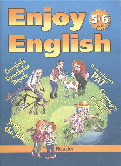 Биболетова М., Денисенко О. Enjoy English-3 5-6 кл Книга для чтения биболетова м enjoy english 3 5 6 кл р т