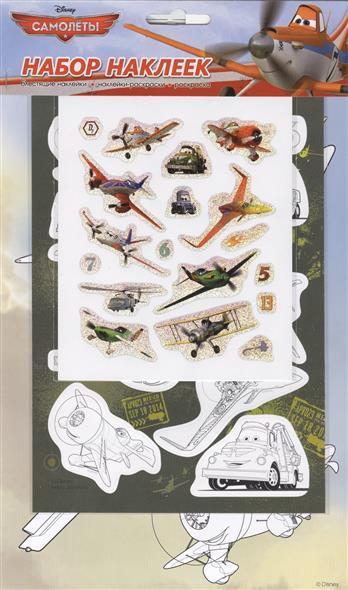 Самолеты: блестящие наклейки, наклейки-раскраски, раскраска