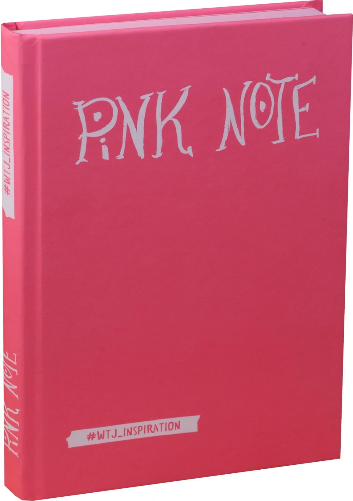 Pink Note. Романтичный блокнот с розовыми страницами (твердый переплет)