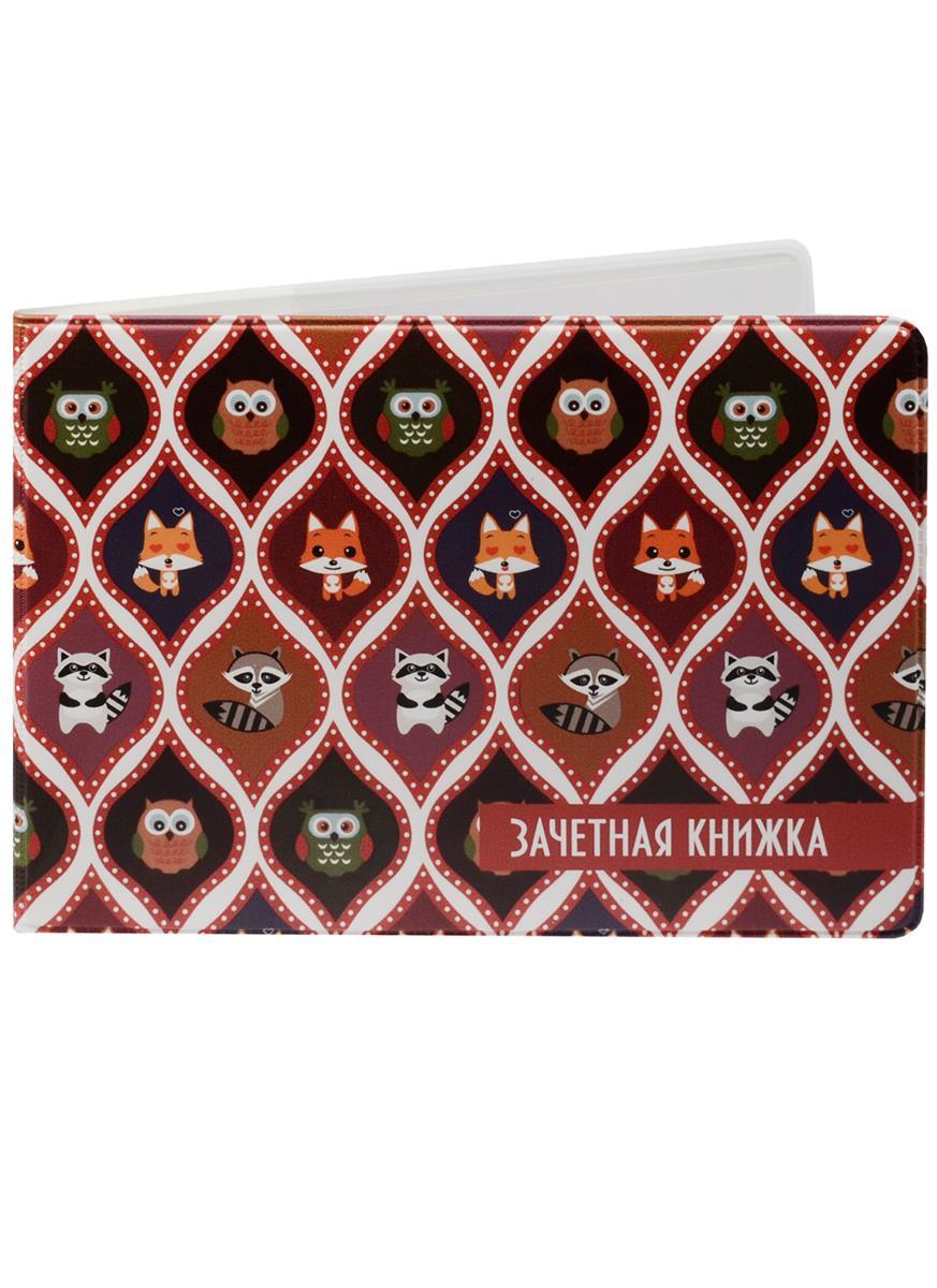 Обложка для зачетной книжки Узоры сова, лиса и енот