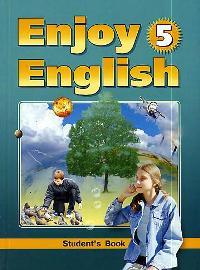Enjoy English-5 8 кл Учебник