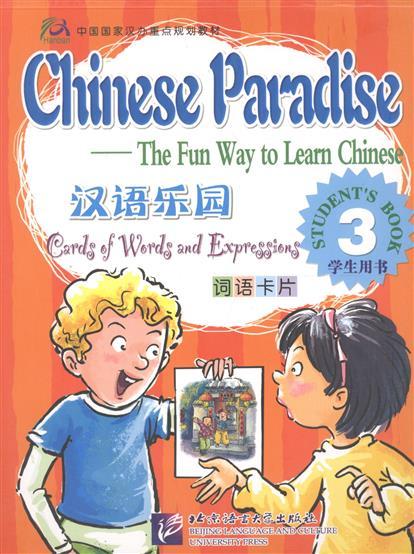 Fuhua L., Wei W., Ruia Z. Chinese Paradise Cards of Words and Expressing 3 / Царство китайского языка. Карточки слов и выражений (книга на китайском языке) chishimba mowa and bao tran nguyen mapping cells expressing estrogen receptors