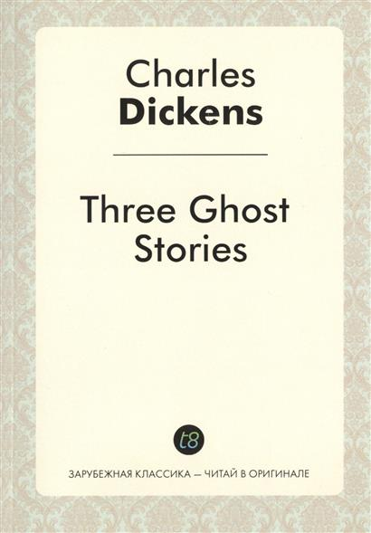 Dickens C. Three Ghost Stories ISBN: 9785519022415 dickens c a christmas carol книга для чтения