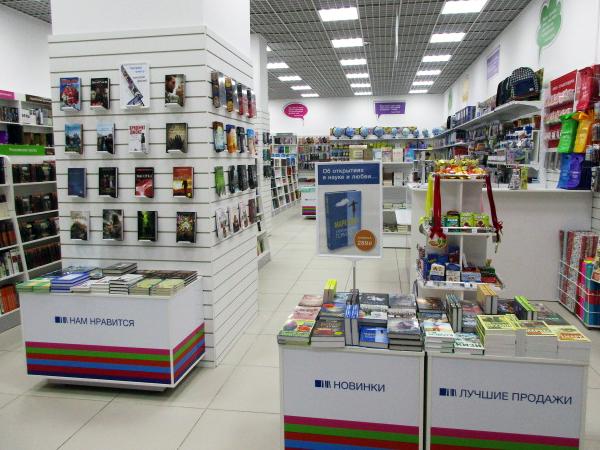 «Читай-город» в Оренбурге