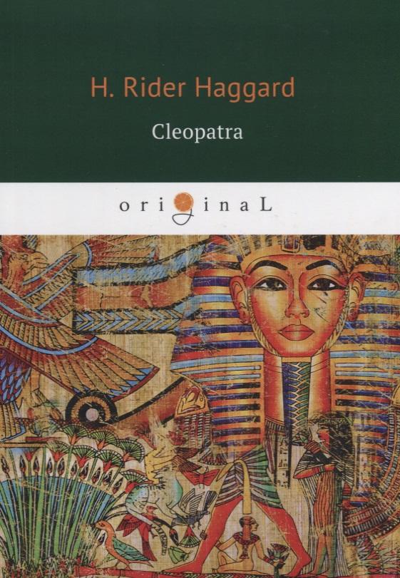 Haggard H.R. Cleopatra (книга на английском языке) haggard h r swallow ласточка на английском языке isbn 978 5 521 07737 3
