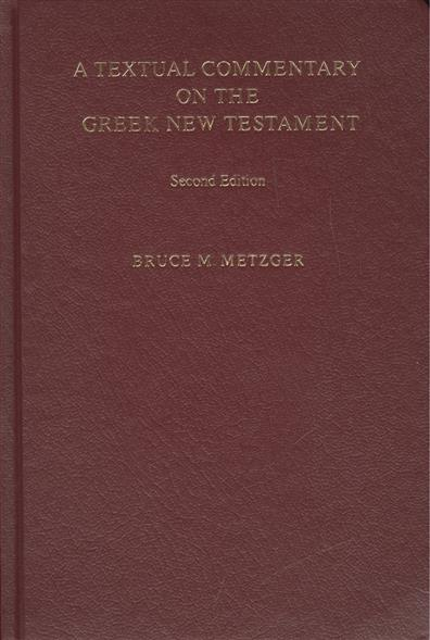 Metzger B. A Textual commentary on the Greek New Testament. Second Edition / Текстологический комментарий на греческом Новый Завет (книга на английскоим языке) on sophistical refutation – on coming–to–bepassing away–on the cosmos l400 v 3 trans forster greek