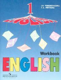 Английский язык 1 кл Р/т