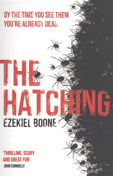 Boone E. The Hatching  theodore boone the scandal