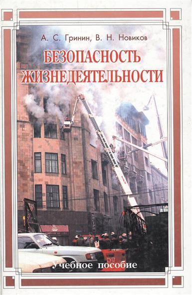 http://www.chitai-gorod.ru/upload/iblock/88e/88e00627c0a8a82e9483579b89f80911.jpg