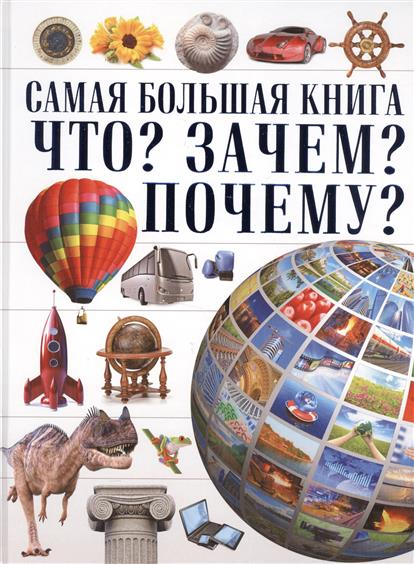 Ермакович Д., Жабцев В. Что? Зачем? Почему? фреза cmt 191 650 11