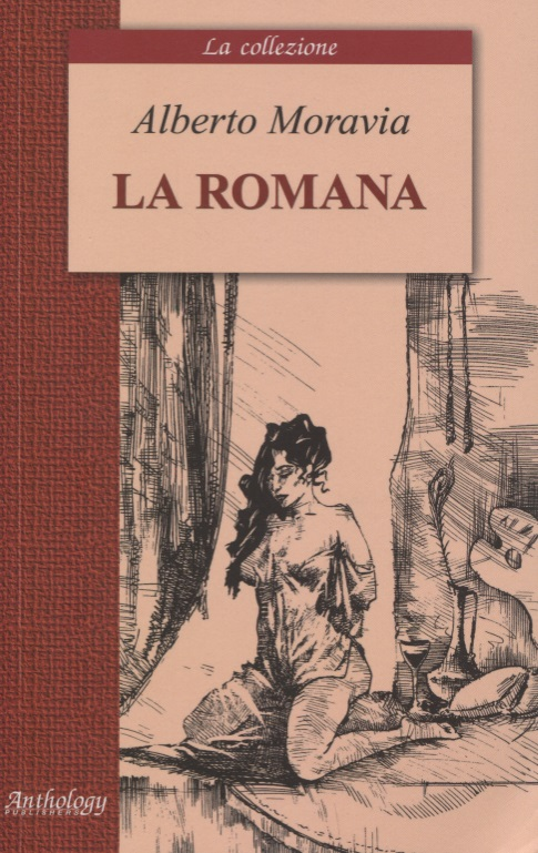 Moravia A. La Romana/Римлянка: книга для чтения на итальянском языке мягкие кресла romana пуфик макака