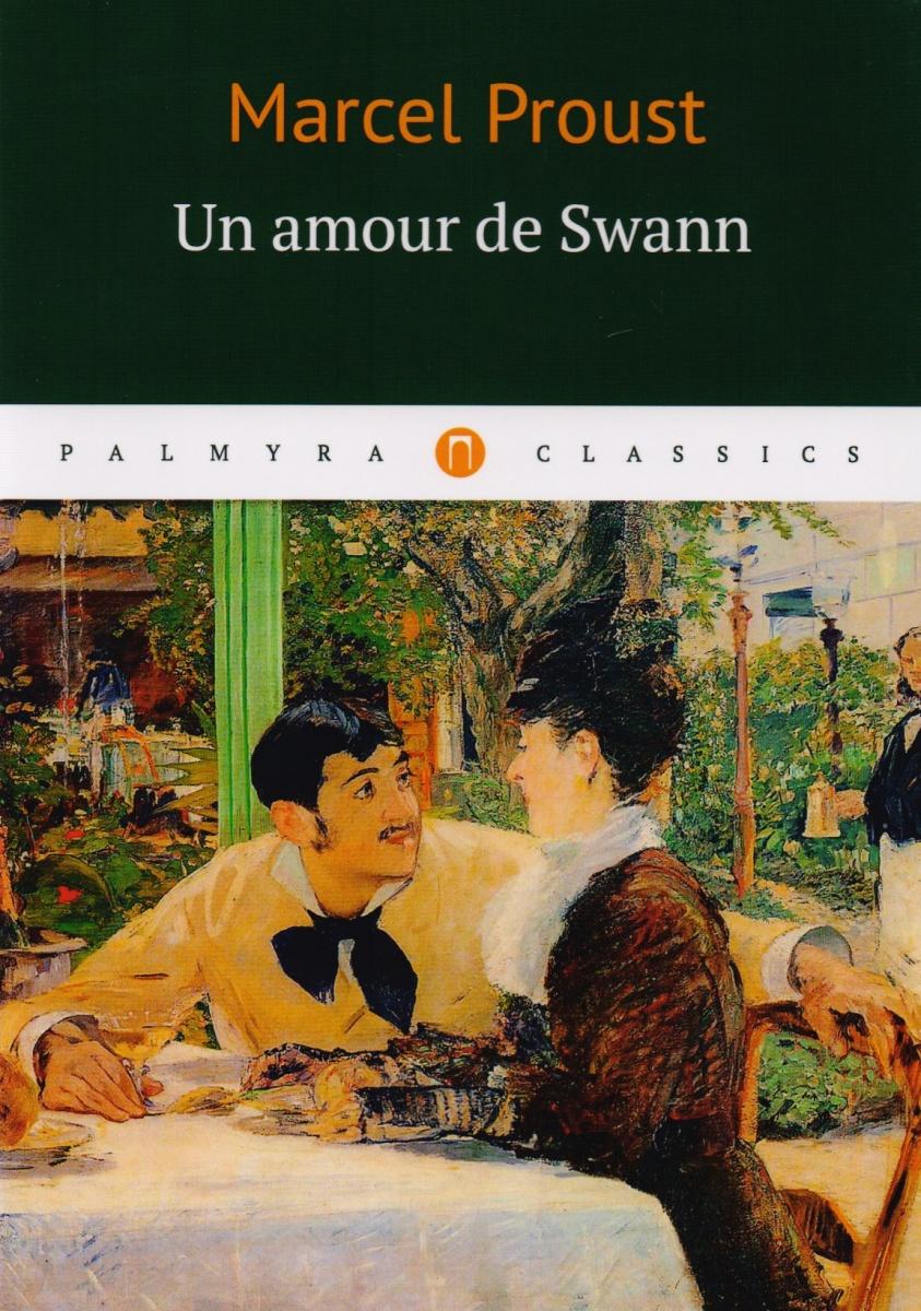 Proust M. Un amour de Swann marcel proust du cote de chez swann
