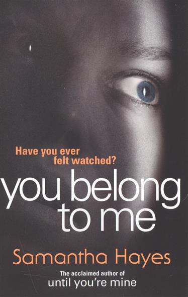 Hayes S. You Belong To Me сызранова в е ред me to you мишкина книжка
