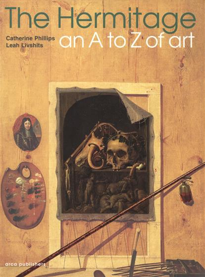 The Hermitage an A to Z of Art