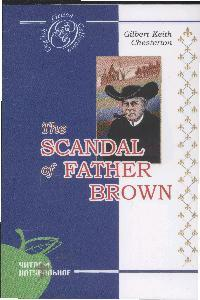 Честертон Г. The Scandal of Father Brown / Позор отца Брауна the scandal of father brown
