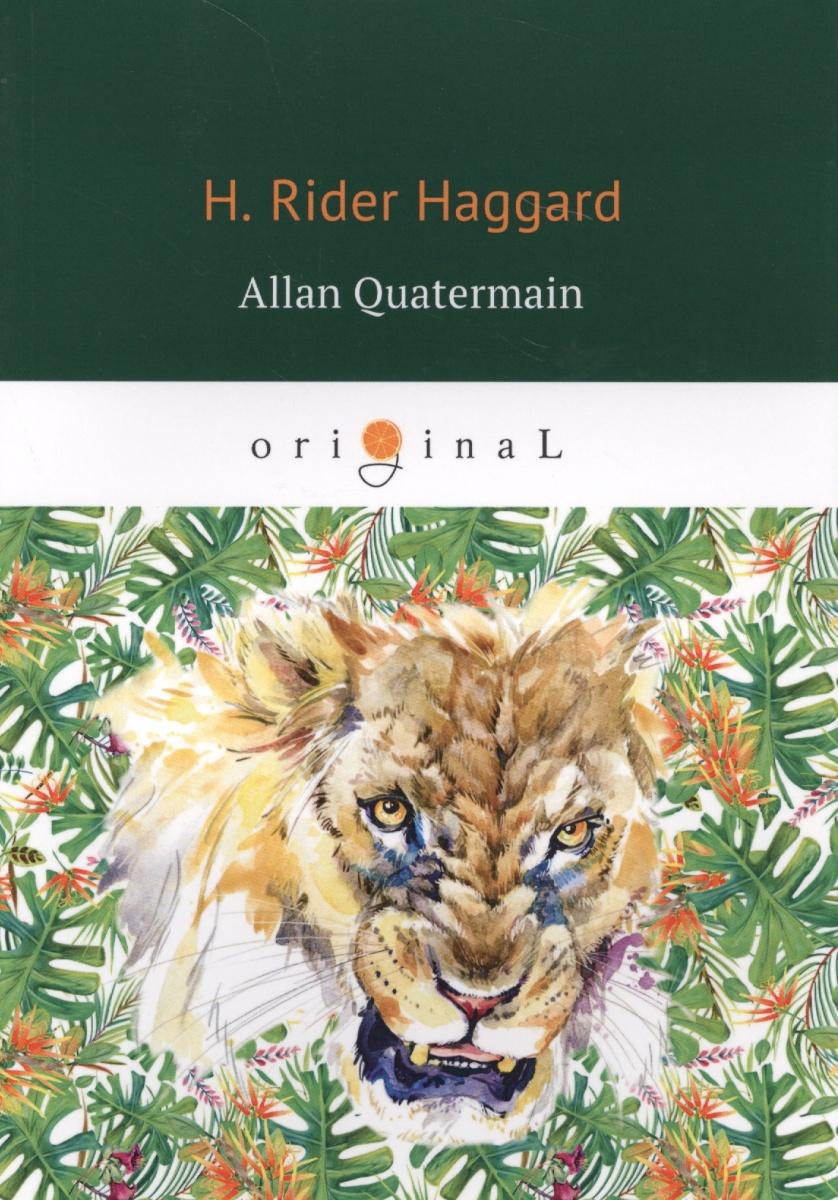 Haggard H. Allan Quatermain haggard h r she and allan