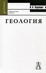 Коржуев А. Научное иссл. по педагогике Теория методология практика попков в а коржуев а в теория и практика высшего образования учебник
