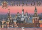 Набор открыток Moscow