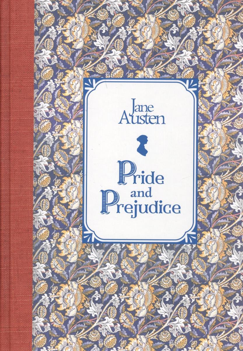Остен Дж. Гордость и предубеждение / Pride and Prejudice остен джейн гордость и предубеждение pride and prejudice