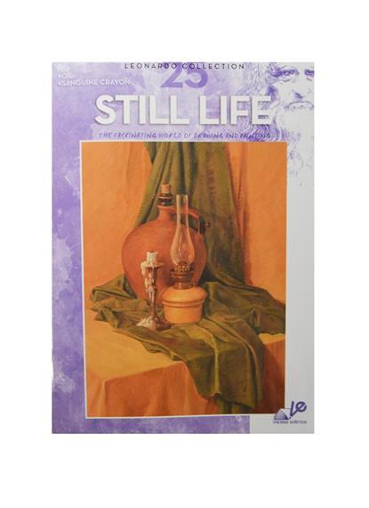 Натюрморты / Still Life (№25) still life with bread crumbs
