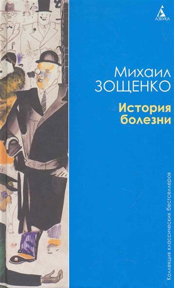 Книга Оно Георг Гроддек