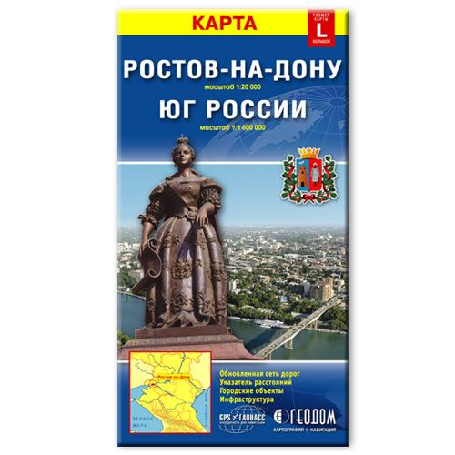-- Юг России