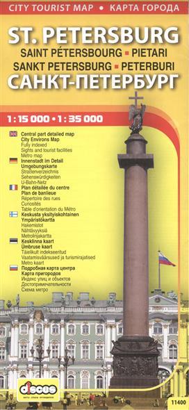 St. Petersburg. City toirist map. Санкт-Петербург. Карта города