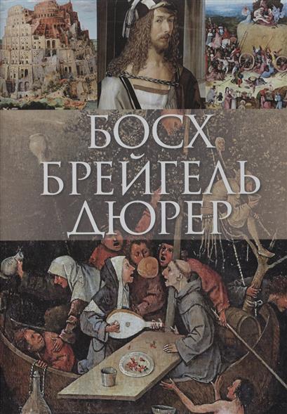 book managing
