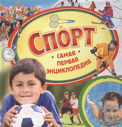Котятова Н. Спорт ensel und krete ein marchen aus zamonien