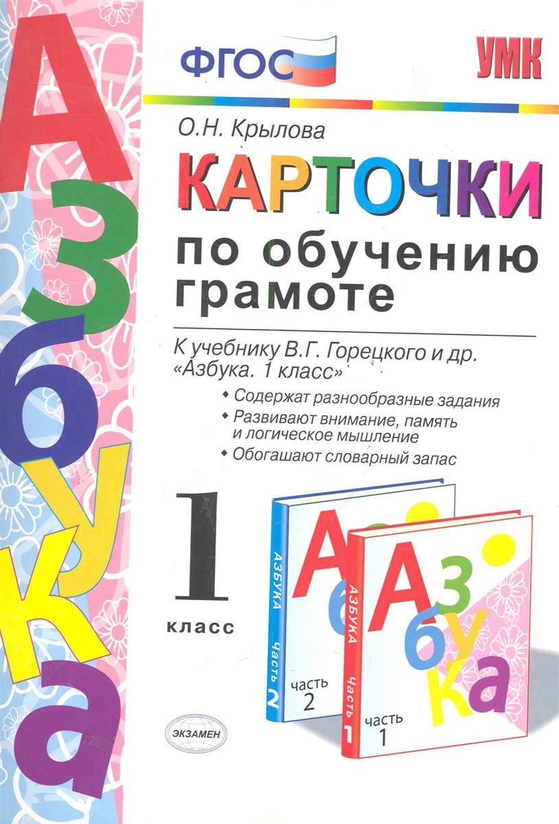 Смотреть ответы по егэ в тетради с и львова москва2018 3 издание 5 класса