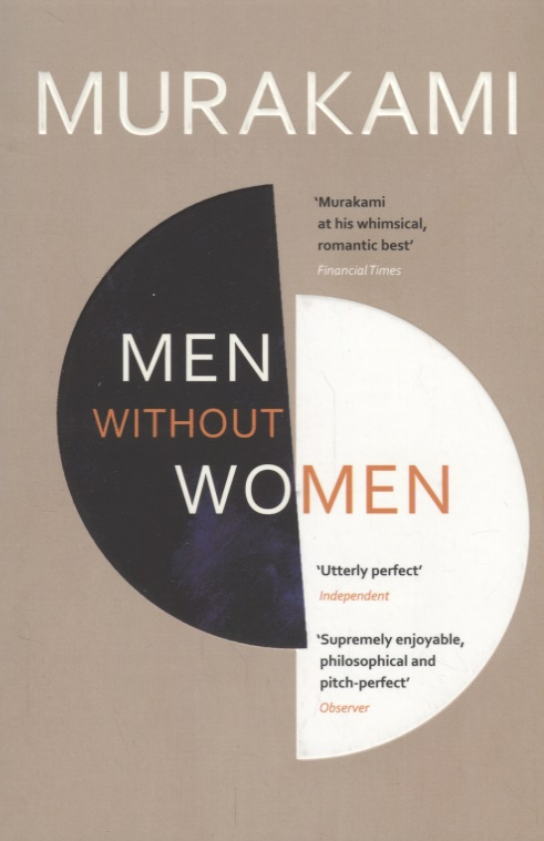 Murakami H. Men Without Women: Stories murakami h after dark