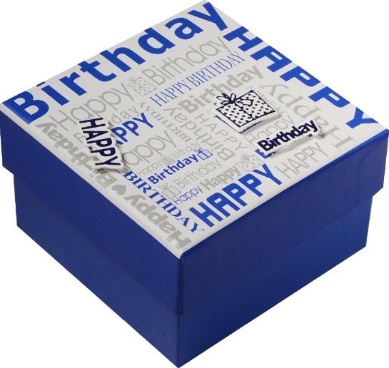 """Коробка подарочная """"Happy birthday"""" синяя, 9*9*5,5см"""