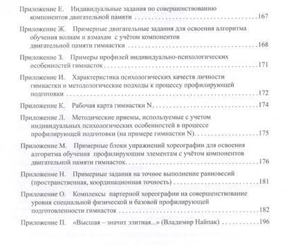 Рассказ платонов юшка читать онлайн